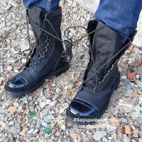 Ботинки комбинированные Амальгама M - 3